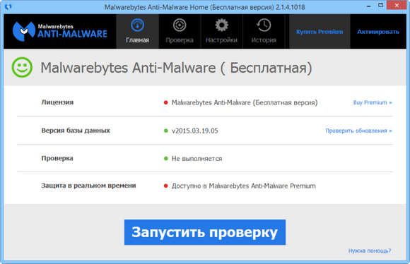 05-Malwarebytes-Anti-Malware.png