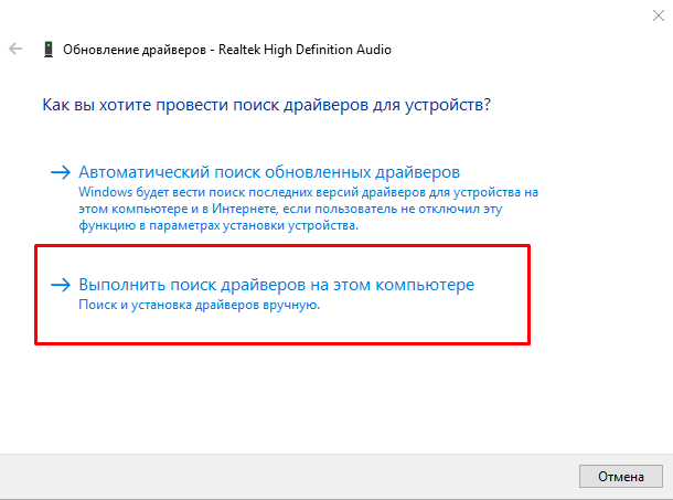 poisk_drajverov_na_kompyutere.png