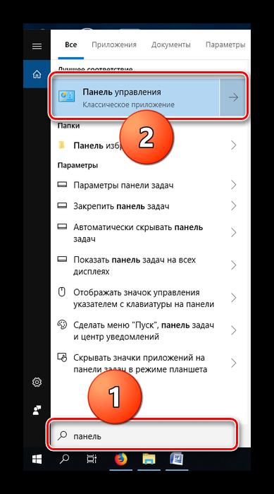 Otkryit-panel-upravleniya-dlya-nastroyki-naushnikov-cherez-dispetcher-kartyi-v-Windows-10.png