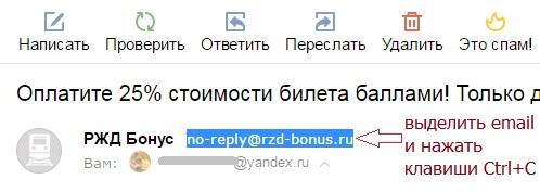 vydelit-email.jpg