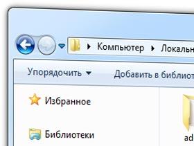 explorer_address_bar.jpg