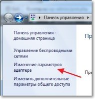 Noutbuk-ne-podkljuchaetsja-k-Wi-Fi-4.jpg