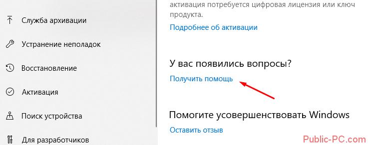 Screenshot_9-1.png