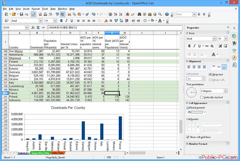 Apache-OpenOffice-Calc.png