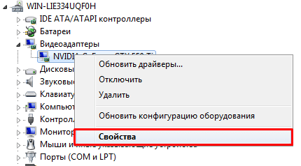 sv1-min.png
