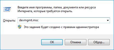 komanda-devmgmt-msc.jpg