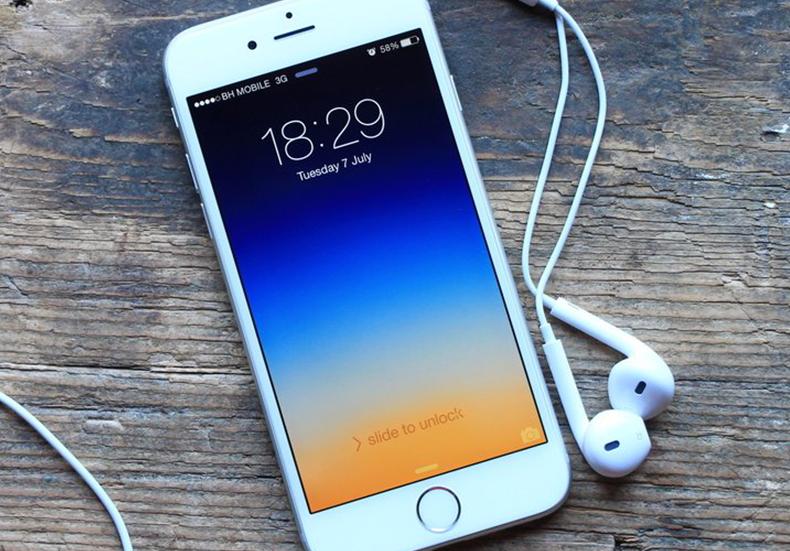 Приложения-слушать-музыку-на-iPhone-с-ВКонтакте.png