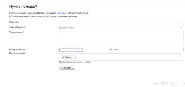 uzn-adres-pochty-5-640x302.jpg