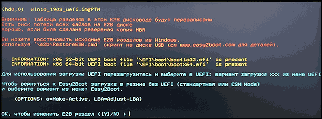 change-e2b-partition-easy2boot.png