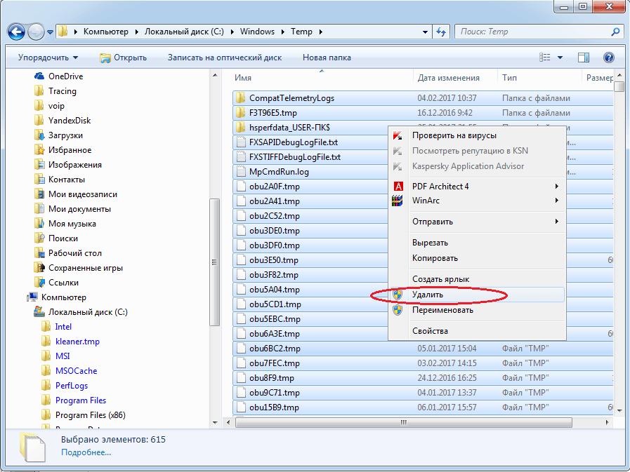 Vydeljaem-soderzhimoe-kataloga-WindowsTemp-i-udaljaem.png