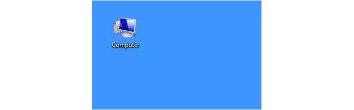 Otkryvaem-papku-Kompjuter-.jpg