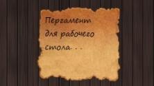 1340373933_addgadget.net_screen927.jpg