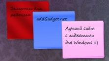 1338294369_addgadget.net_screen705.jpg
