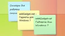 1337435600_addgadget.net_screen645.jpg