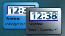 1336728699_screen539.jpg