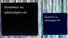 1332233168_screen0133.jpg