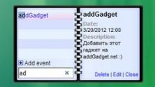 1332181896_screen0127.jpg