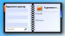 1331535459_screen157.jpg