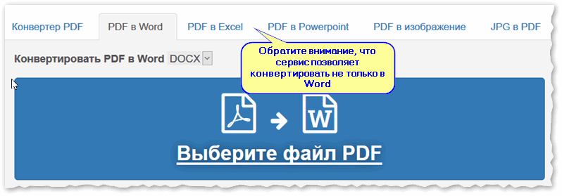 2018-01-20-13_18_54-Universalnyiy-konverter-PDF-v-Excel-Power-Point-Word-i-pr..png