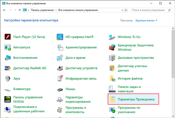 how-to-recover-deleted-psd-file-04.jpg