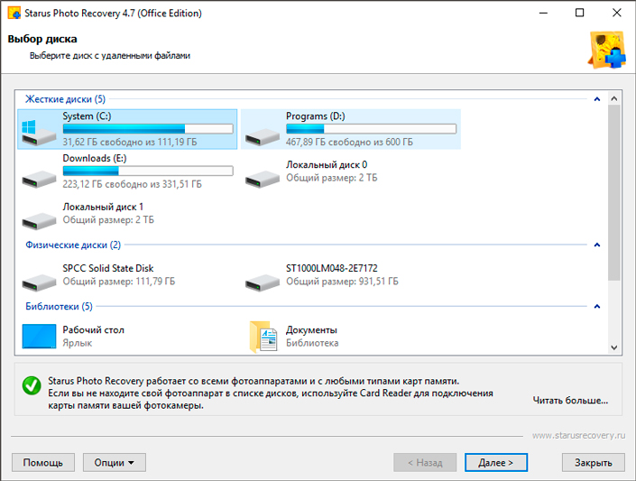 how-to-recover-deleted-psd-file-06.jpg