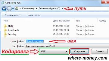 ANSI-Unicode.jpg