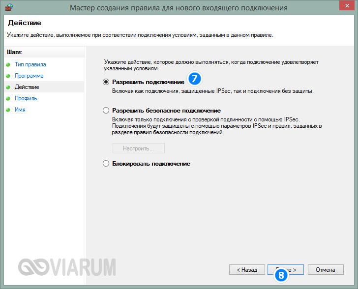 dobavlenie-programm-v-brandmayer-win10-11.jpg