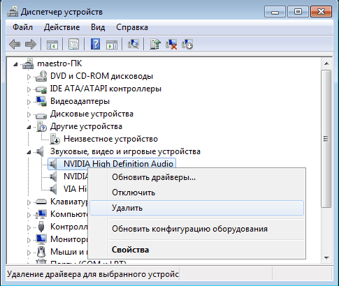 esli-na-computere-propal-zvuk5.png