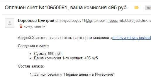 kak_vklyuchit_zvuk_na_kompyutere_s_pomocshyu_klaviatury_1.jpg