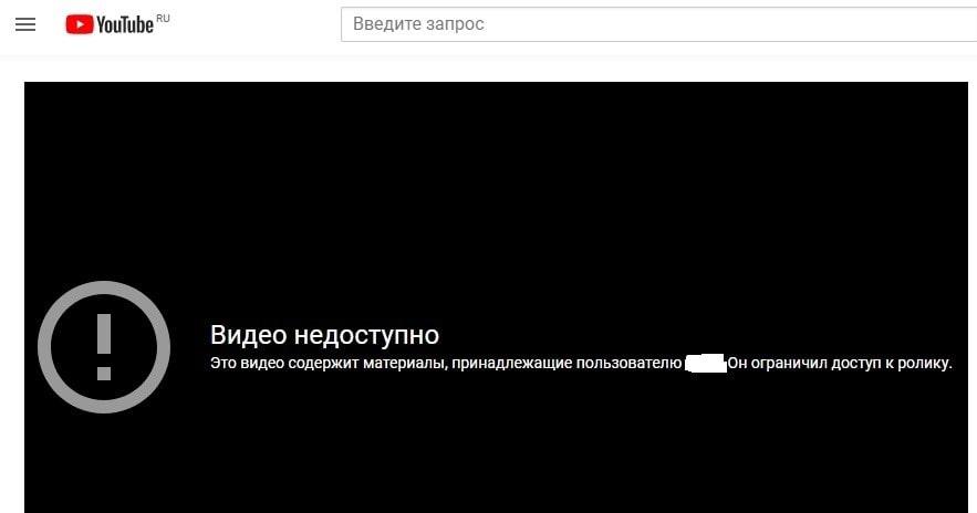kak-smotret-video-s-ogranichennyim-dostupom-youtube.jpg