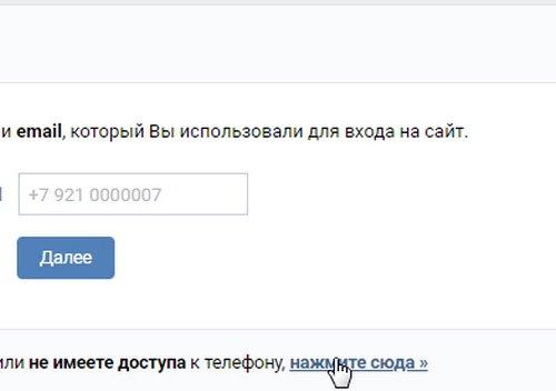 Knopka-obrashhenija-v-tehnicheskuju-sluzhbu-VK.jpg