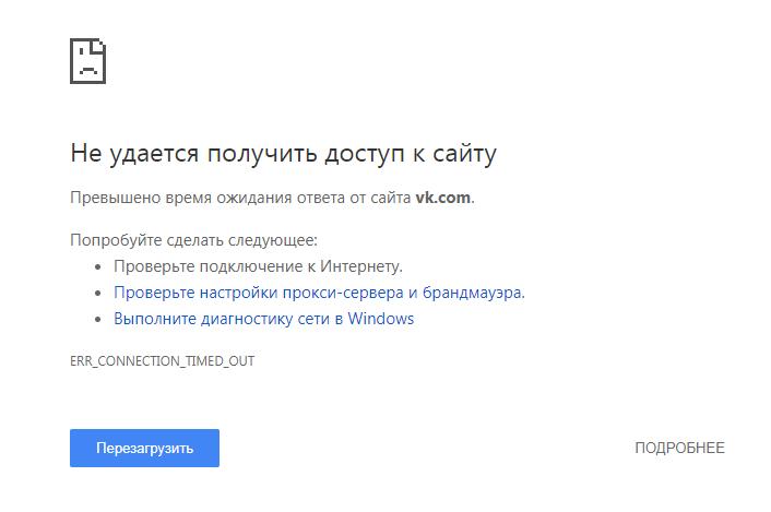 Veb-stranica-nedostupna.jpg