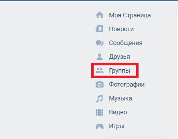 Vybiraem-Gruppy.png
