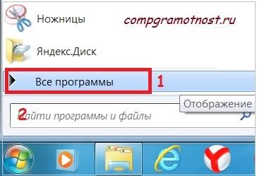 notepad-windows-7.jpg