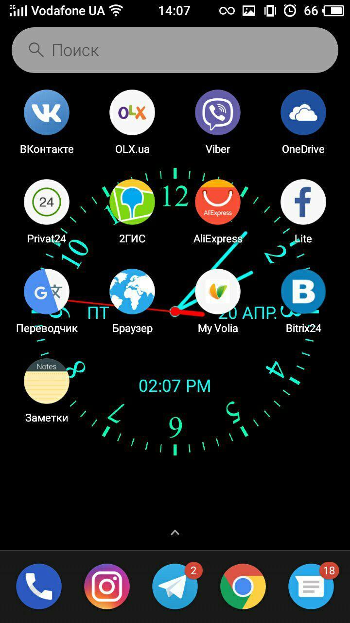 analog_clock_live_vid.jpg