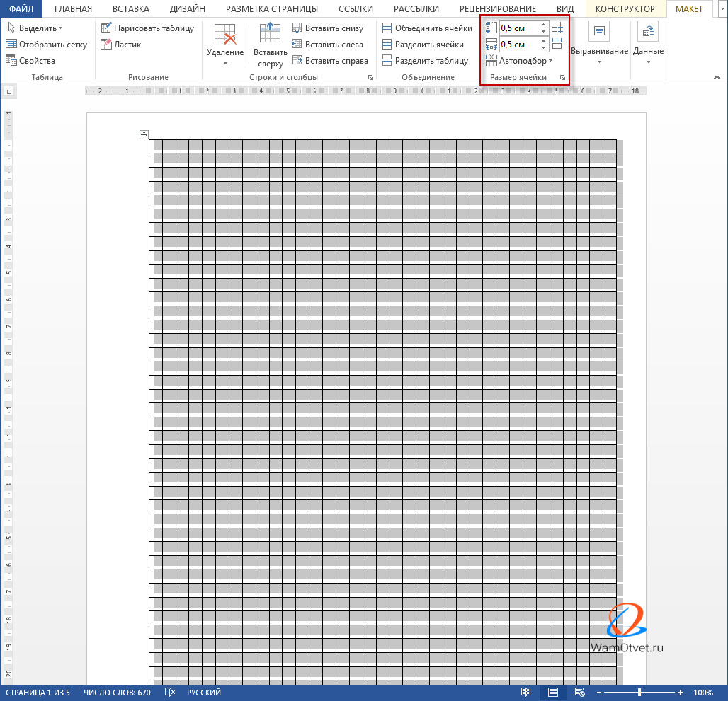kletka-word-table-size.jpg