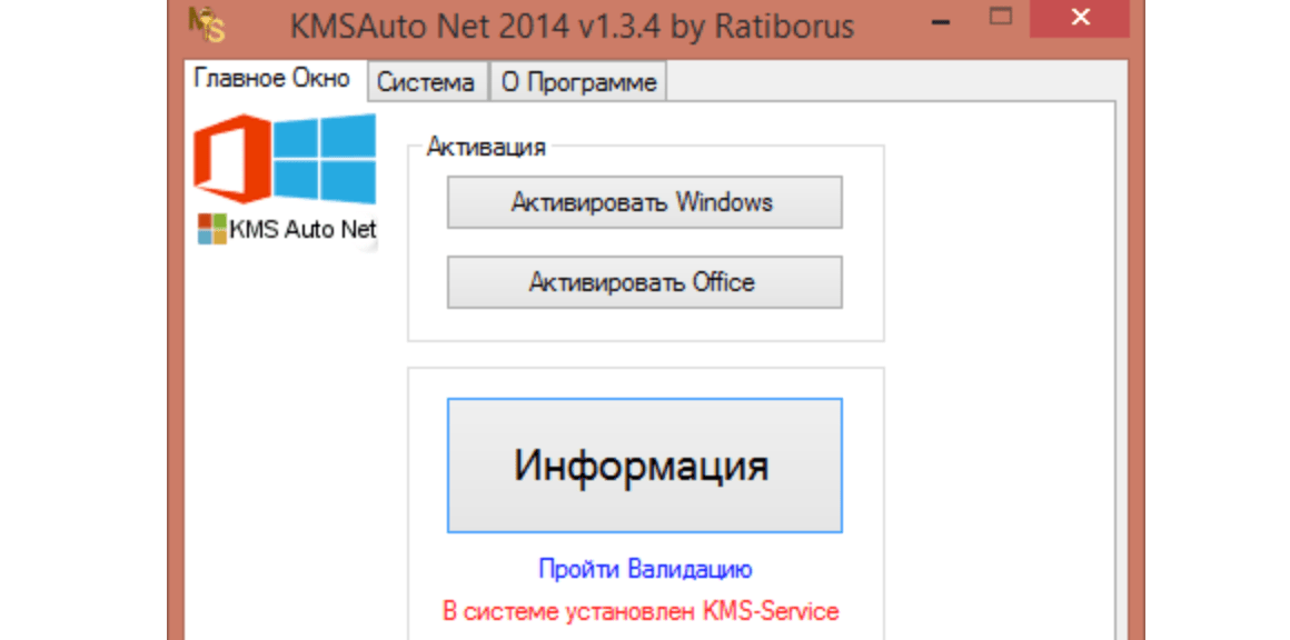 kms-auto-net-screen-min.png